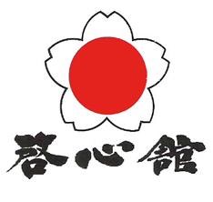 Kei Shin Kan Karate Australia
